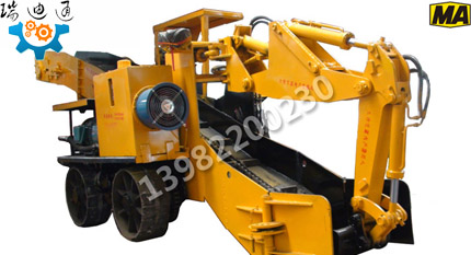 WZ-60 slag raking machine